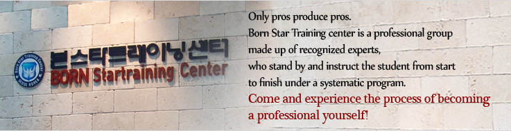 bornstartraining center